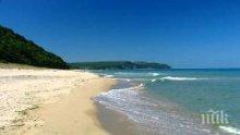 Без концесия за плажовете за природосъобразен туризъм