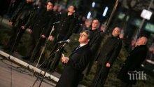 """Освиркаха президента по време на речта му за Апостола! """"Оставка"""" и """"Мафия"""" скандираха гражданите"""
