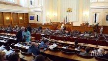 Днес е Денят на отворени врати на парламента