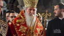 Патриарх Неофит отслужи панихида в памет на Апостола