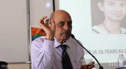 прочутият хомеопат кишор мета индийската свекърва зла българската