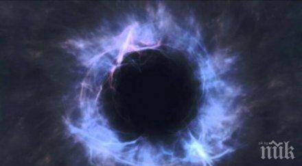 Отвори се портал към друго измерение
