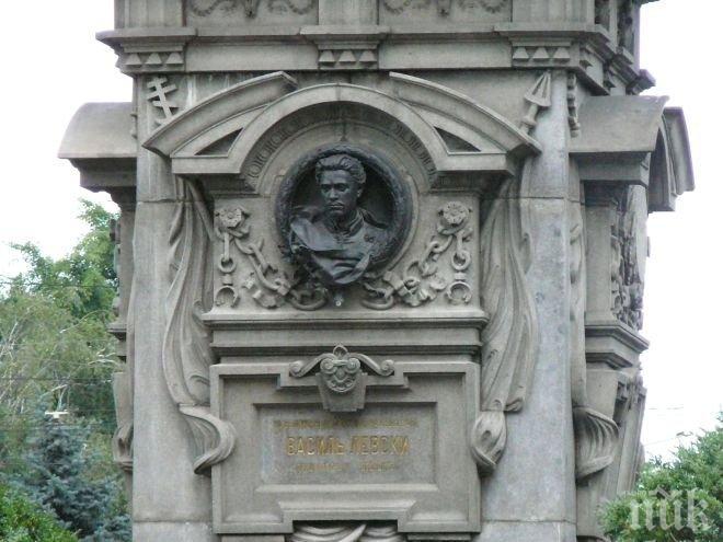 В Асеновград почетоха паметта на Васил Левски