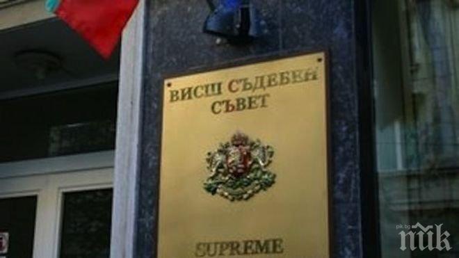 ВСС: Янев накърнява доброто име на съдиите