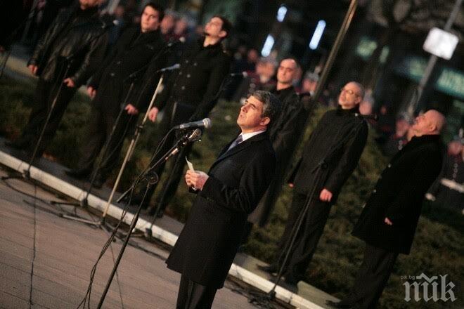 Плевнелиев: Няма друг като Левски, който в такава степен да обединява българите (снимки)