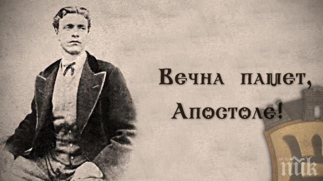 Стотици пловдивчани почетоха годишнината на Васил Левски