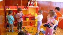 Нови правила за прием в детски ясли и градини в Добрич