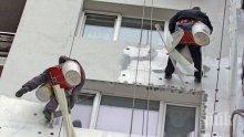 Готови са техническите паспорти на 11 блока за саниране в Пловдив