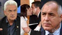 """БОМБА в ПИК! Ще разсече ли Борисов скандалната сделка за паспортите, зад която наднича """"Капитал""""? Сидеров проговаря в сензационно интервю!"""