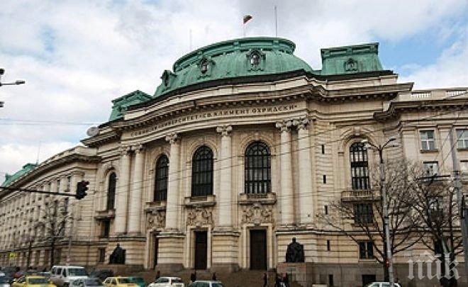 На 22 февруари започва кандидатстудентската кампания на Софийския университет за учебната 2016/2017 година