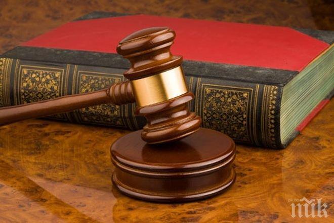 Съдят мъж за незаконно притежание на боеприпаси