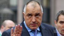 Г-н Борисов, България се тресе, стрелят ни с калашници! Докога ще търпите скандален бос да има личен вицепремиер в правителството? МВР не е опера!