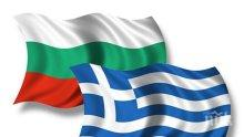 Доц. Преслав Димитров: Нашият туризъм страда от гръцката блокада