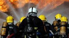 Млад мъж пострада при пожар