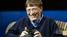 Бил Гейтс: Младите ще донесат чудото за решаване на енергийната криза в света