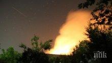 Пожар бушува в района на град Килифарево