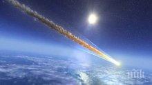 Голям метеор е изгорял над Атлантическия океан
