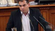 """""""БСП Лява България"""" искат промени в Изборния кодекс</p><p>"""