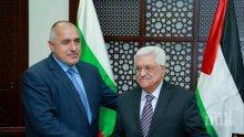 ПЪРВО в ПИК! Вижте снимки от посещението на премиера Борисов в Палестина