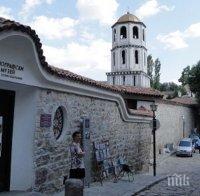 Пловдивчани майсторят мартеници в Етнографския музей