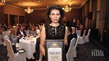 """REFAN с втора годишна награда """"Компания на годината'15"""""""
