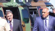 """ПОТВЪРДИ СЕ ПОРЕДНАТА БОМБА НА ПИК! Един министър продължава да клати правителството!  Г-н Борисов, чистачките от летище """"София"""" отдавна трябваше да са опразнили кабинета му!"""