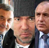 Валери Симеонов взривяващо пред ПИК: Борисов сам си е виновен, че даде толкова власт на Реформаторите! Слави е откраднал наши въпроси в референдума, страх го е да прави партия! Марешки доказа, че в горивата има картел!