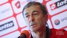 Пламен Марков: Убийствено за ЦСКА е да остане още 4 години в аматьорския футбол