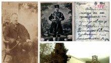 141 дни изтезавали Капитан Петко войвода
