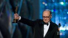 """Мориконе заслужи """"Оскар"""" за музиката към филма на Тарантино"""