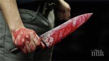 Зловещо! Мъж от Бойчиновци плаши съседите си с убийство! Закла яре пред очите им (снимка 18+)