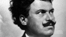 137 години от рождението на Александър Стамболийски