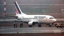 Самолет се приземи аварийно в Красноярск, заради смърт на дете