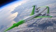 НАСА възложи разработка на тих свръхзвуков самолет