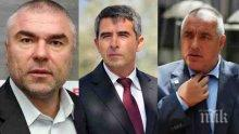 УРАГАН В ПИК! Марешки във взривно интервю пред медията ни за Валентин Златев, политиката, бизнеса и картелите! Готов ли е бизнесменът да се кандидатира за президент?