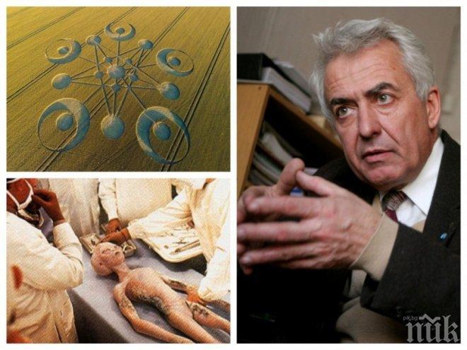 Проф. Лъчезар Филипов: Извънземни кацат в Банкя, но не заради премиера
