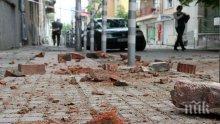 """ЕКСКЛУЗИВНО в ПИК и """"Ретро""""! Феноменът Мая Попова с лоша прогноза: България ще бъде ударена от земетресение до 5 по Рихтер!"""