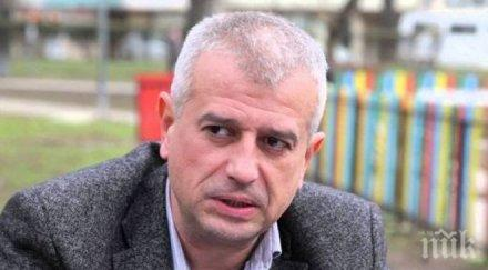 СКАНДАЛ! Магистрати обвиниха в лъжа следователя Бойко Атанасов! Вижте долната манипулация за КТБ!