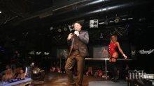 """Легендарният Тони Стораро взриви """"Клуб 33""""! Горещи танцьорки обраха мъжките погледи"""