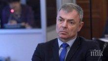 Проф. Сергей Игнатов: Има символни за историята ни събития, които не подлежат на промени и реформи