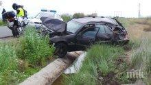 Кола падна в пропаст на заден ход, шофьорката пострада