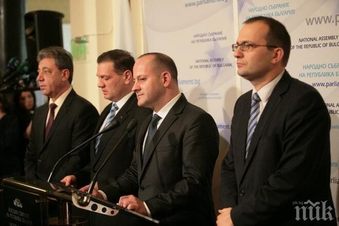 Новият състав на ключова комисия предизвика трусове и скандали сред Реформаторите