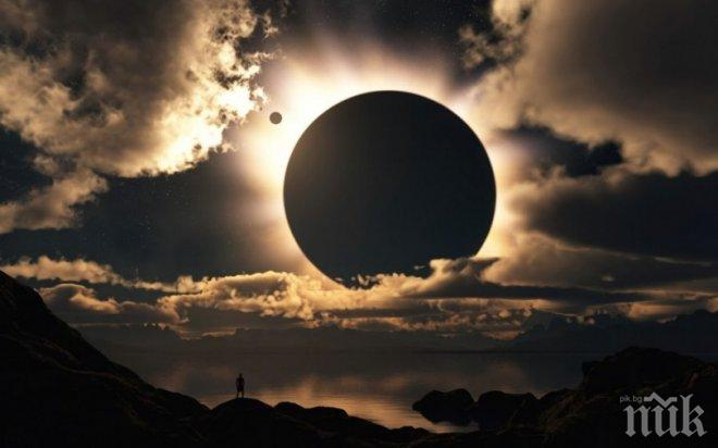 Слънчево затъмнение носи студ и трусове