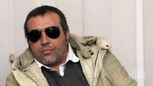Затвор до 5 г. грози Христо Мутафчиев