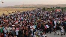 РИА Новости: Край на Балканския бежански маршрут