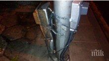 Спипаха крадец на ток във Видинско