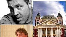 """САМО В ПИК! Интриги и заплахи в Народния театър! Готвят нов скандал срещу Мутафчиев за """"Икарите"""""""