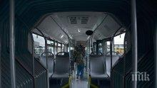 Свалиха 170 000 гратисчии от автобуса
