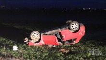 Момиче от Сандански е загинало в катастрофата в Кресненското дефиле