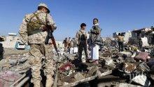 Саудитска Арабия и бунтовниците хути са готови на примирие в Йемен